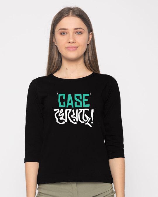 Shop Case Kheyeche Round Neck 3/4th Sleeve T-Shirt-Front