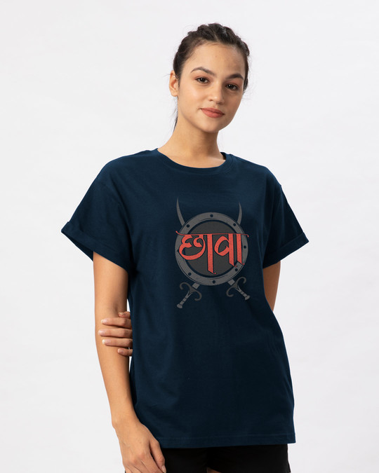 Shop Chaava Boyfriend T-Shirt-Back