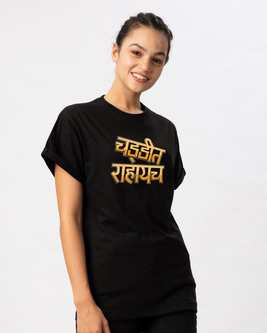 Shop Chaddit Rahayach Boyfriend T-Shirt-Back