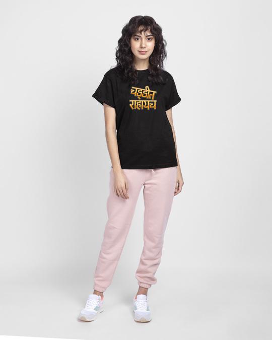 Shop Chaddit Rahayach Boyfriend T-Shirt-Full