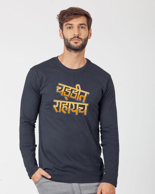 Shop Chaddit Rahayach Full Sleeve T-Shirt-Front