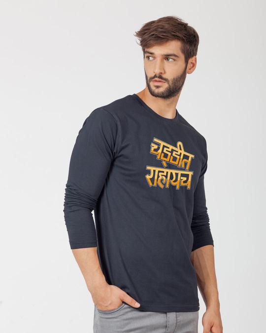 Shop Chaddit Rahayach Full Sleeve T-Shirt-Back