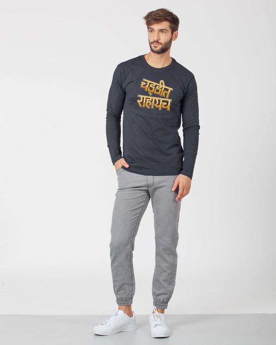 Shop Chaddit Rahayach Full Sleeve T-Shirt