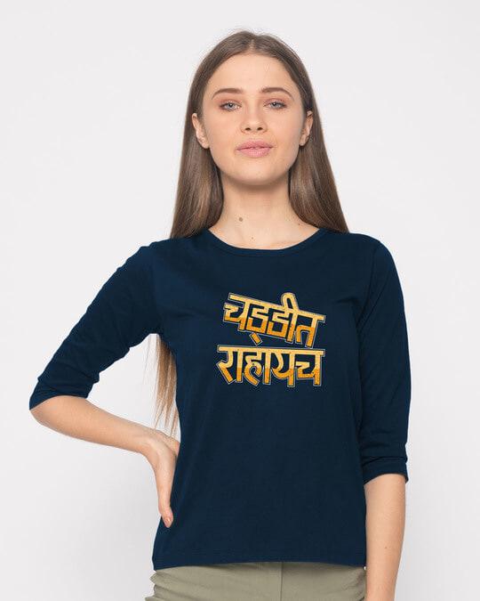 Shop Chaddit Rahayach Round Neck 3/4th Sleeve T-Shirt-Front