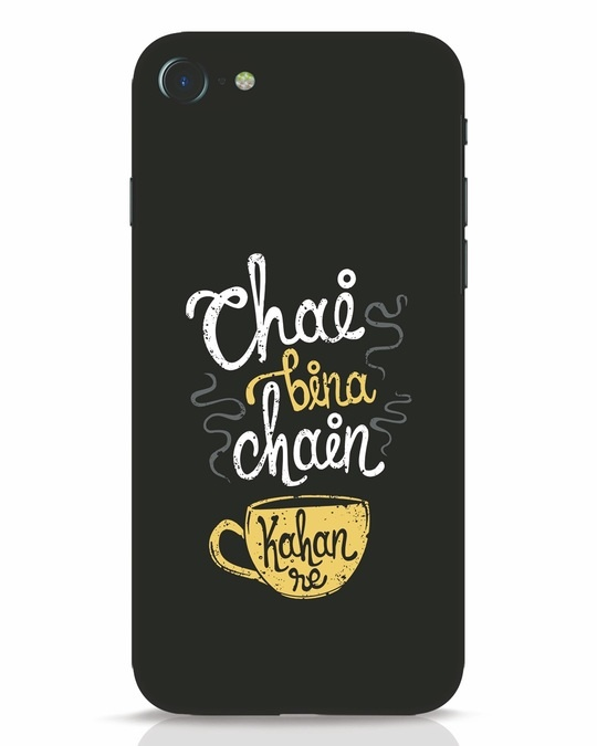 Shop Chai Bina Chain Kahan Re iPhone 8 Mobile Cover-Front