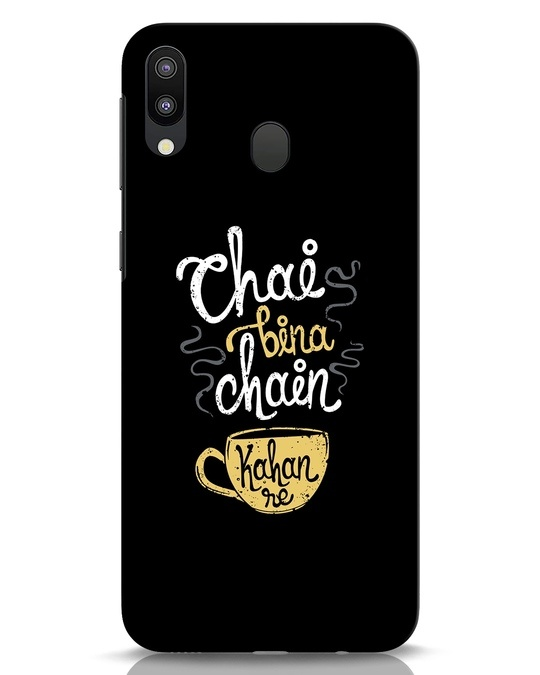 Shop Chai Bina Chain Kahan Re Samsung Galaxy M20 Mobile Cover-Front
