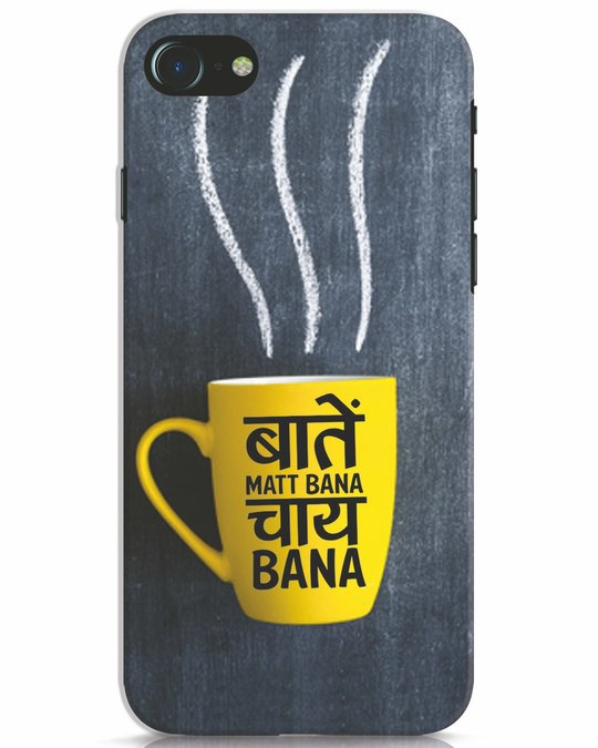Shop Chai iPhone 7 Mobile Cover-Front