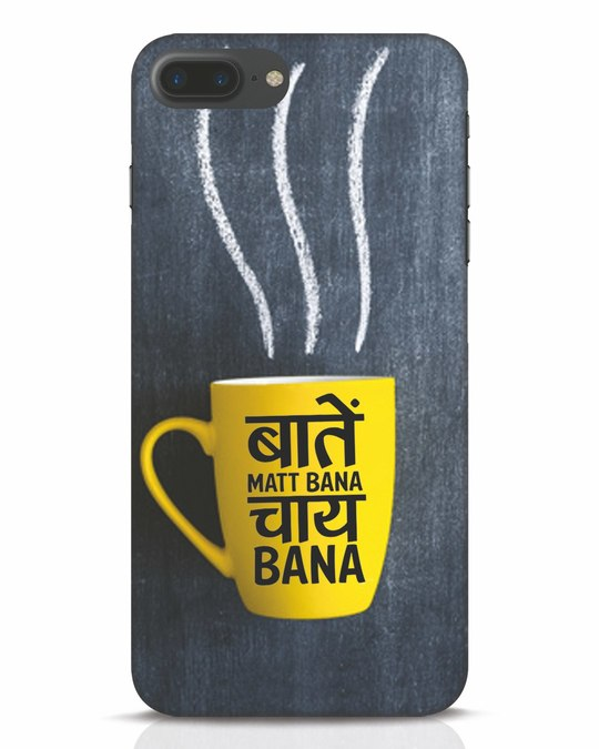 Shop Chai iPhone 7 Plus Mobile Cover-Front
