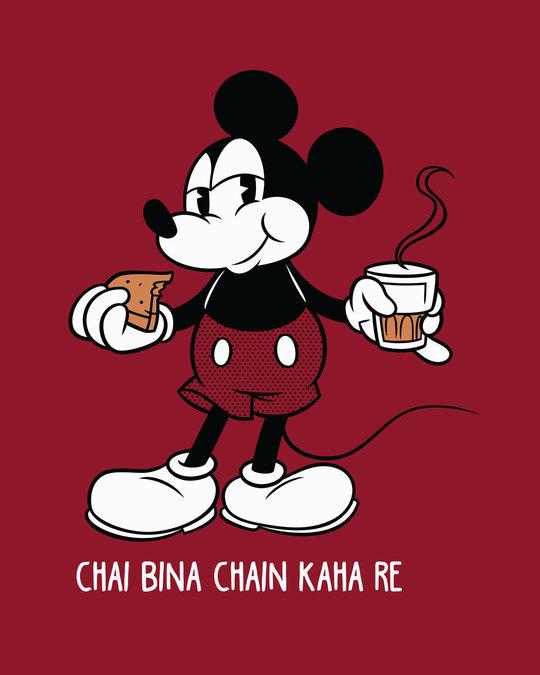 Shop Chai Lover Mickey Full Sleeve T-Shirt (DL)-Full