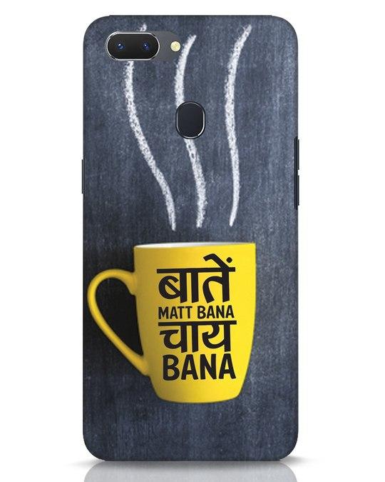 Shop Chai Realme 2 Mobile Cover-Front