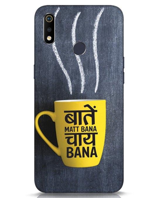 Shop Chai Realme 3i Mobile Cover-Front