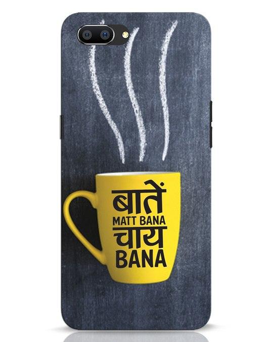 Shop Chai Realme C1 Mobile Cover-Front