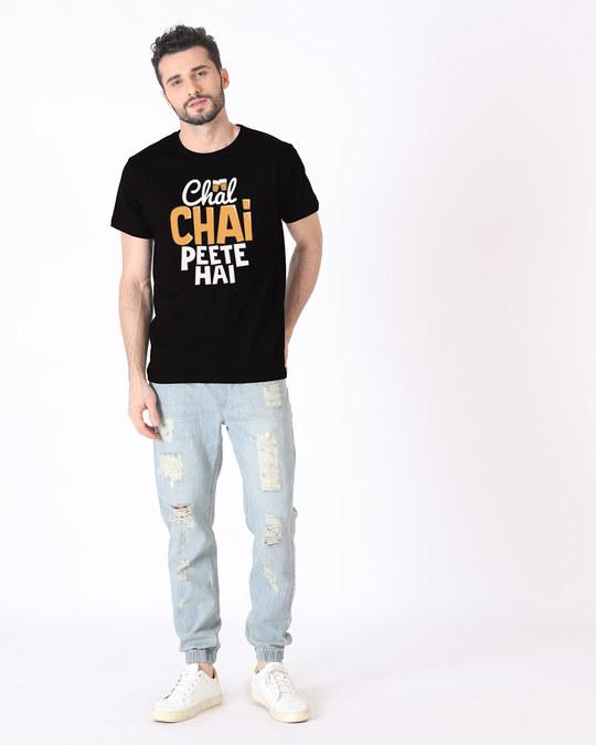 Shop Chal Chai Peete Hai Half Sleeve T-Shirt