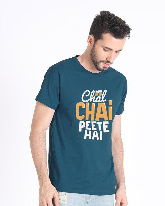 Shop Chal Chai Peete Hai Half Sleeve T-Shirt-Design