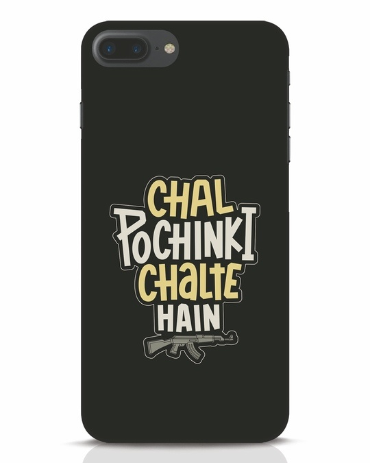 Shop Chal Pochinki Chalte Hain iPhone 7 Plus Mobile Cover-Front