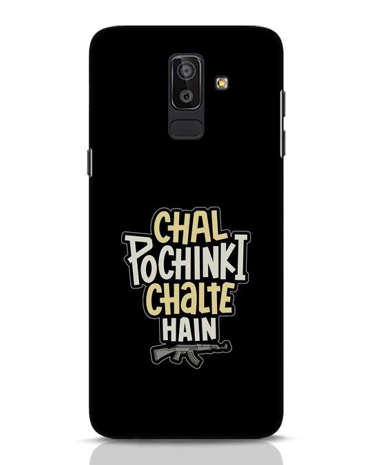 Shop Chal Pochinki Chalte Hain Samsung Galaxy J8 Mobile Cover-Front