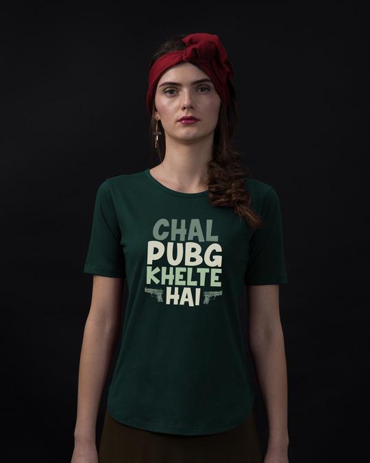 Shop Chal Pubg Khelte Hai Basic Round Hem T-Shirt-Front