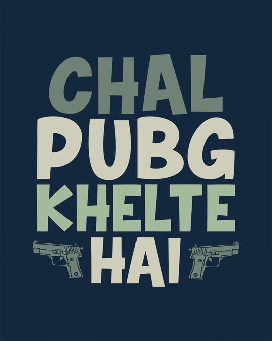 Shop Chal Pubg Khelte Hai Vest