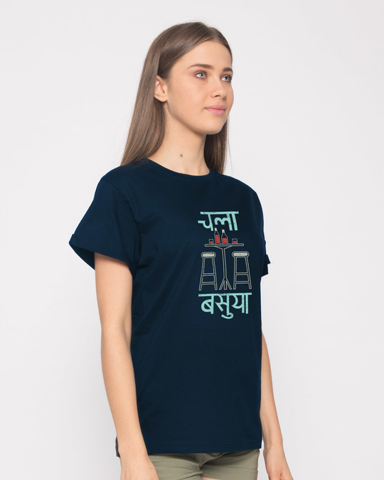 Shop Chala Basuya Boyfriend T-Shirt-Back