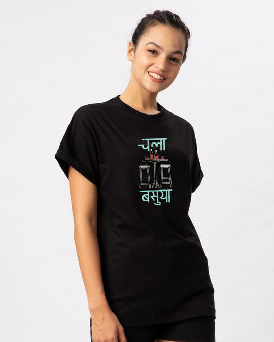 Shop Chala Basuya Boyfriend T-Shirt-Back
