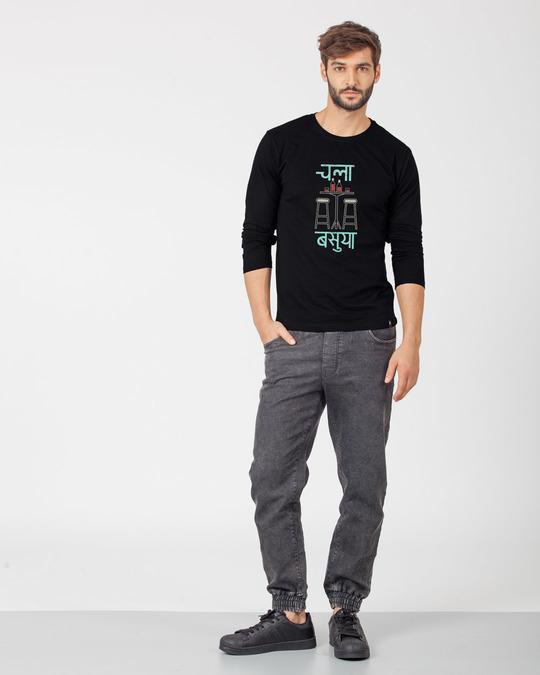 Shop Chala Basuya Full Sleeve T-Shirt-Full