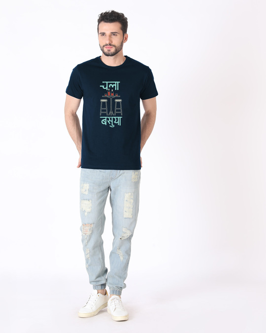 Shop Chala Basuya Half Sleeve T-Shirt