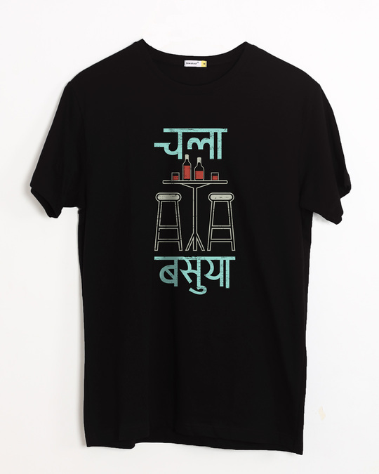 Shop Chala Basuya Half Sleeve T-Shirt-Front