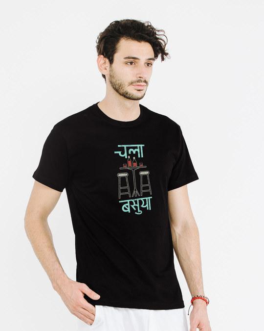 Shop Chala Basuya Half Sleeve T-Shirt-Design