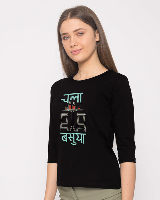 Shop Chala Basuya Round Neck 3/4th Sleeve T-Shirt-Back