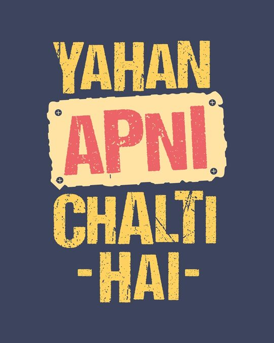 Shop Chalti Hai Full Sleeve T-Shirt-Full
