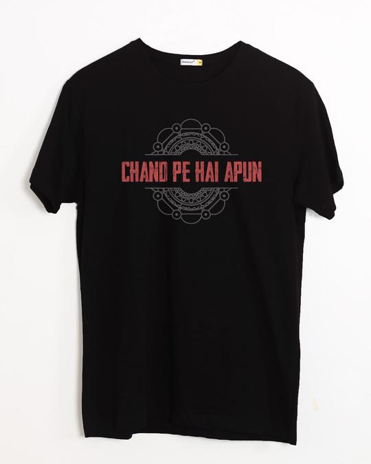 Shop Chand Pe Hai Apun Half Sleeve T-Shirt-Front