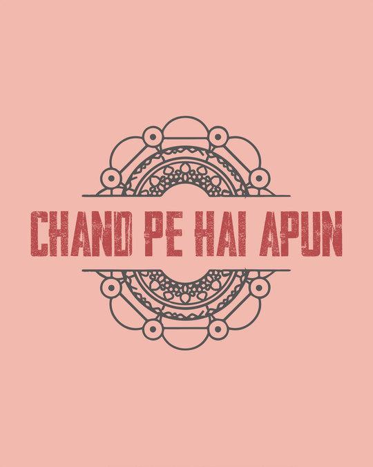 Shop Chand Pe Hai Apun Vest-Full