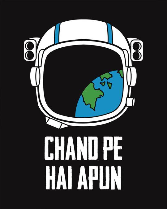 Shop Chand Pe Hai Astronaut Half Sleeve T-Shirt
