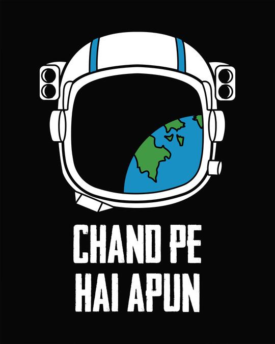 Shop Chand Pe Hai Astronaut Vest
