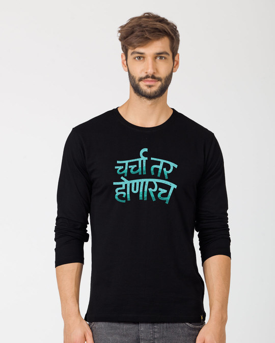 Shop Charcha Full Sleeve T-Shirt-Front