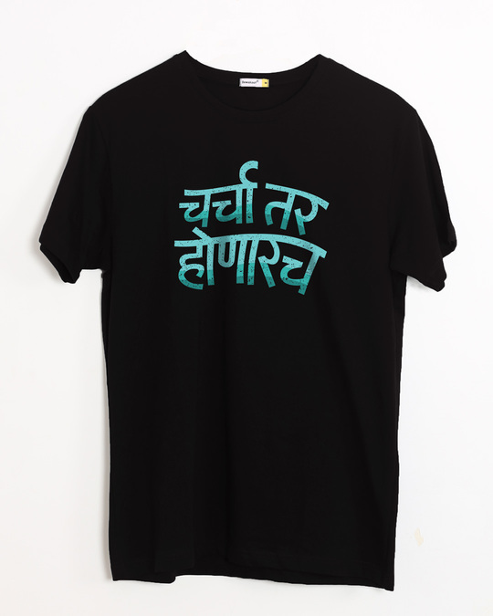 Shop Charcha Half Sleeve T-Shirt-Front