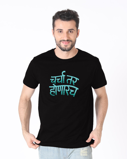 Shop Charcha Half Sleeve T-Shirt-Back