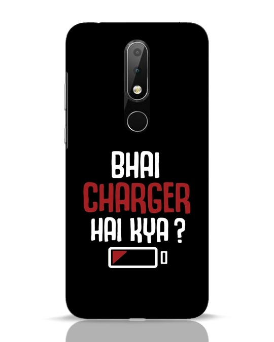 Shop Charger Hai Kya Nokia 6.1 Plus Mobile Cover-Front