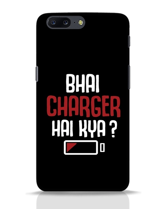 Shop Charger Hai Kya OnePlus 5 Mobile Cover-Front