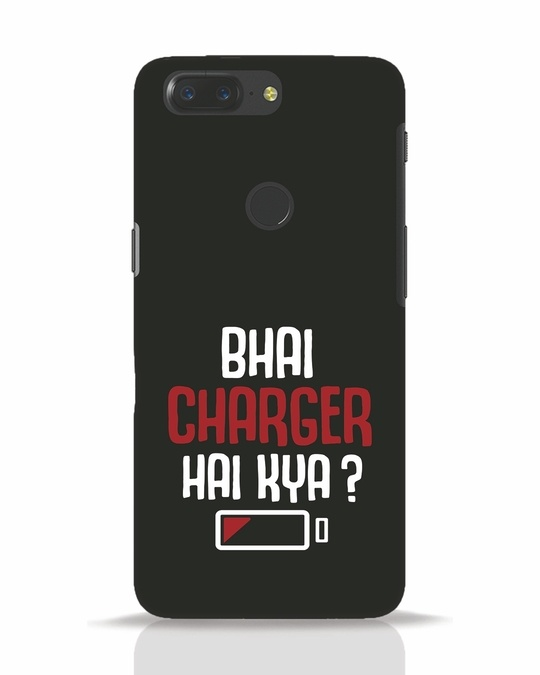 Shop Charger Hai Kya OnePlus 5T Mobile Cover-Front
