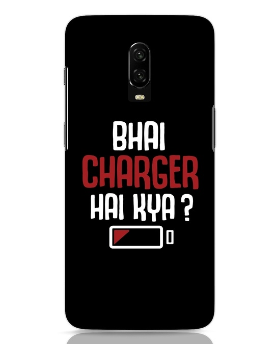 Shop Charger Hai Kya OnePlus 6T Mobile Cover-Front