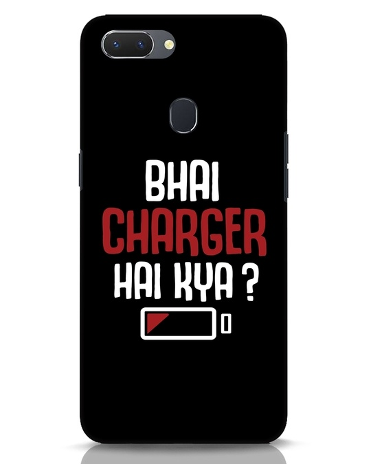 Shop Charger Hai Kya Realme 2 Mobile Cover-Front