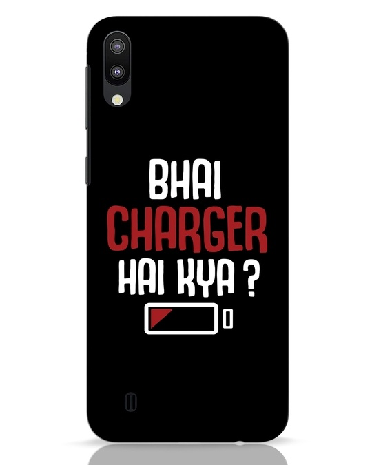 Shop Charger Hai Kya Samsung Galaxy M10 Mobile Cover-Front