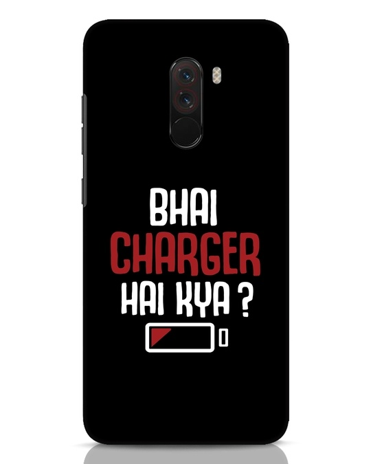 Shop Charger Hai Kya Xiaomi POCO F1 Mobile Cover-Front