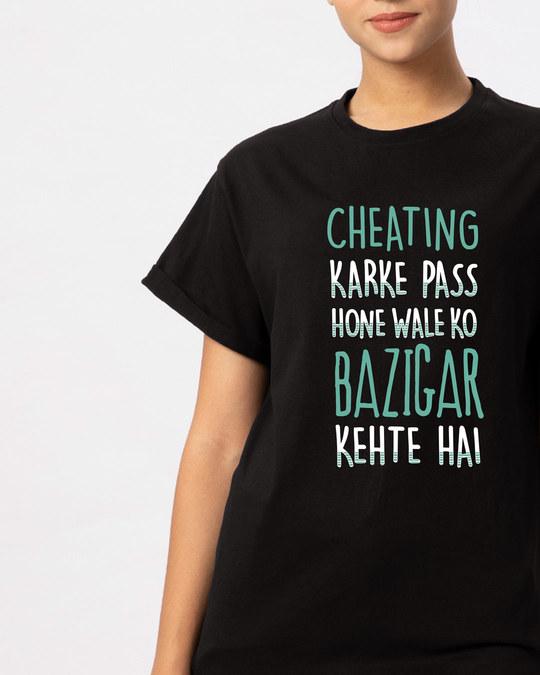 Shop Cheating Karke Boyfriend T-Shirt-Front