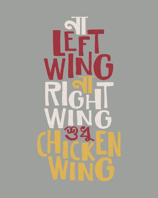 Shop Chicken Wings Bengali Vest-Full
