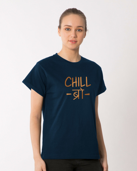 Shop Chill Bro Boyfriend T-Shirt-Back
