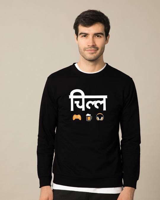 Shop Chill Elements Fleece Sweater-Front