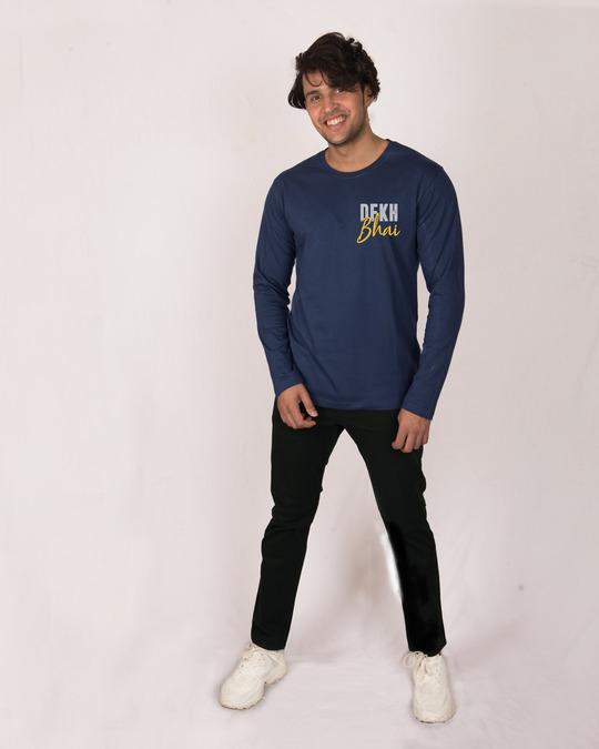 Shop Chugli Mat Kar Full Sleeve T-Shirt