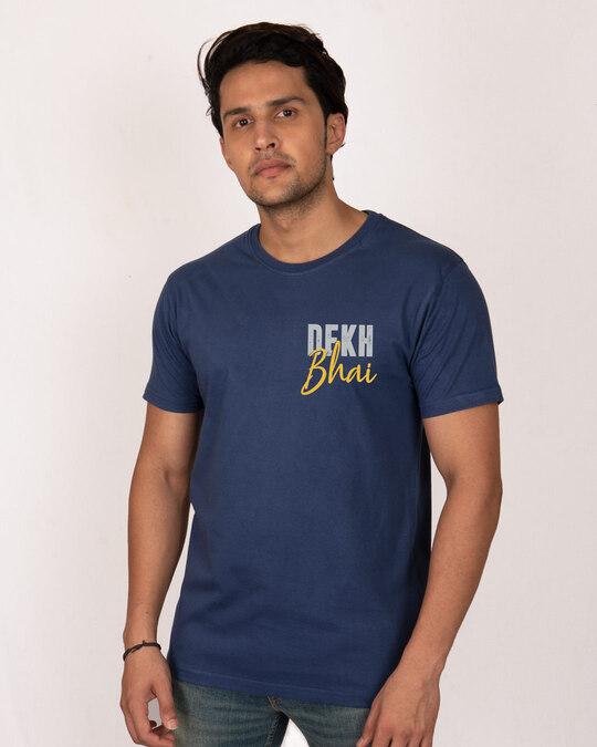 Shop Chugli Mat Kar Half Sleeve T-Shirt-Back